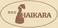 美容室ハイカラ
